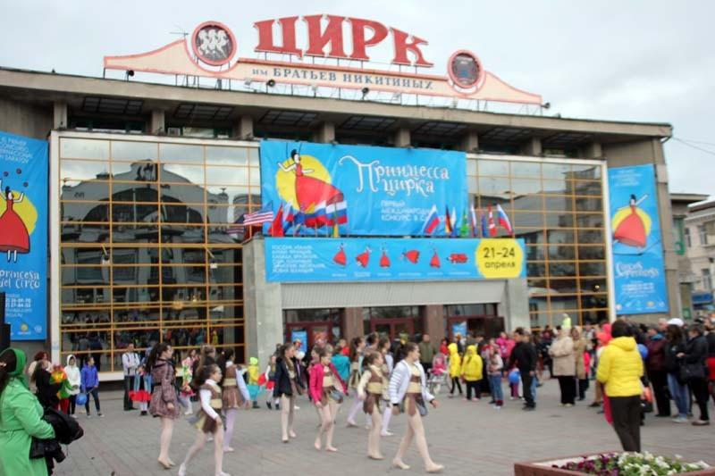 Саратовский цирк имени братьев Никитиных до реконструкции