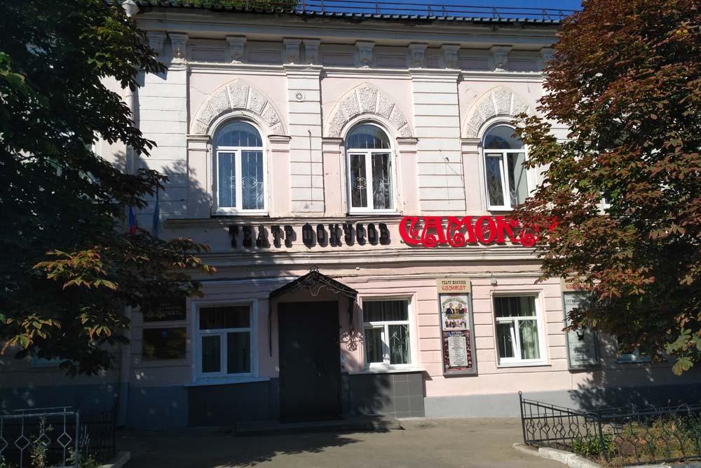 Театр магии и фокусов Самокат. Дом Артамонова (графа Нессельроде)