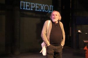 Олег Лоевский