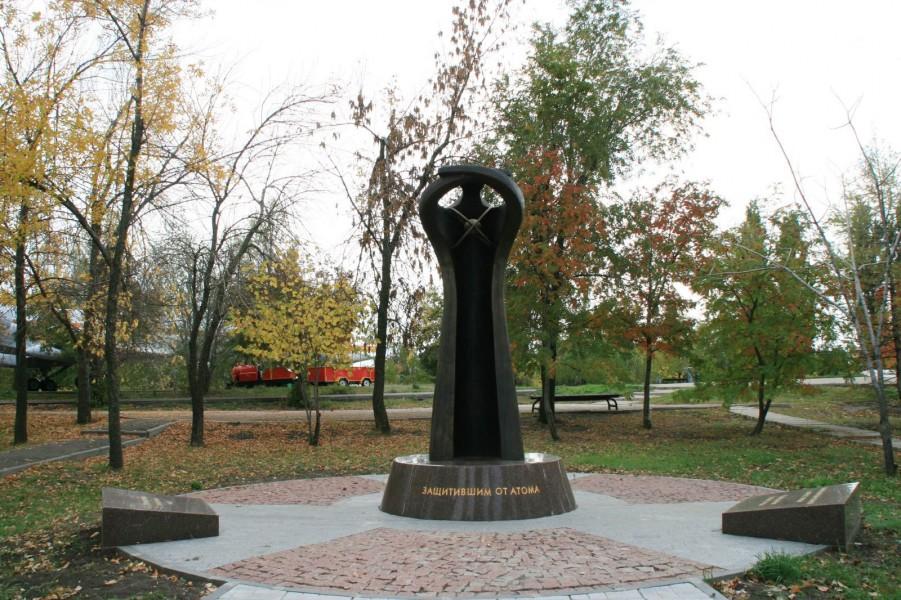 Памятник защитившим от атома
