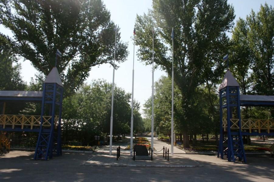 Сквер Дружбы народов