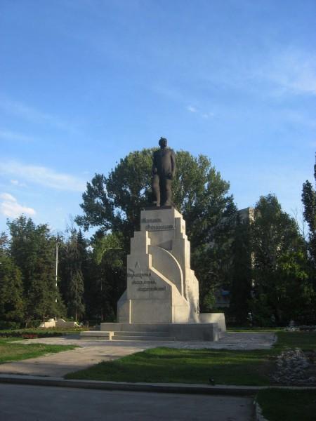Памятник Борцам революции 1905 года
