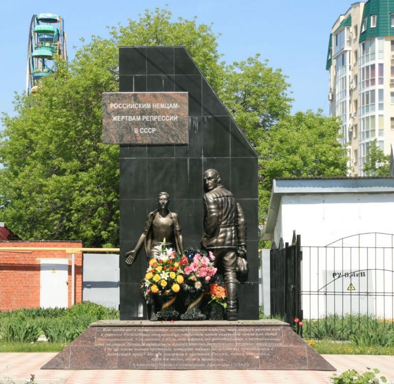 Российским немцам — жертвам репрессий в СССР