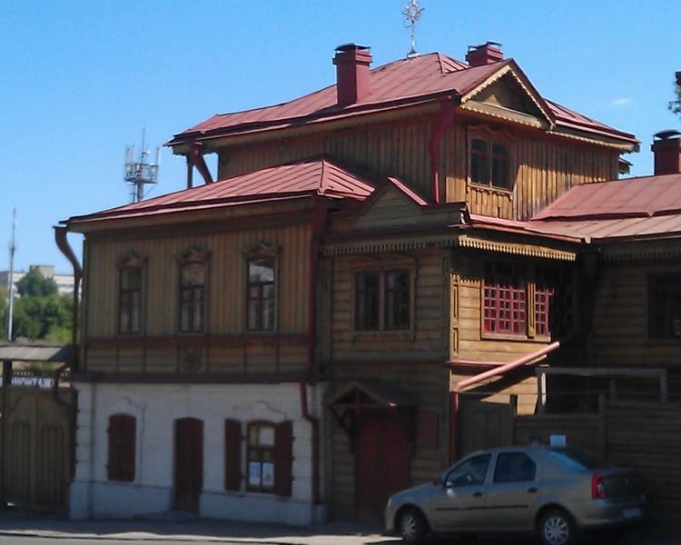 Дом-музей Павла Кузнецова