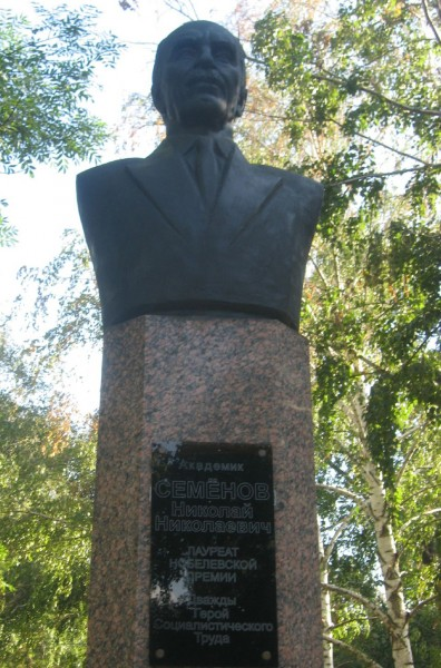 Памятник Н.Н. Семенову