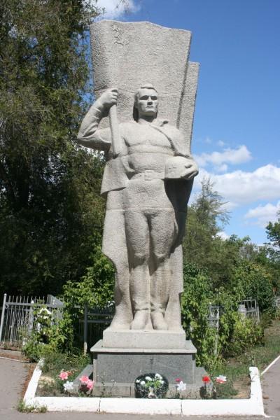 Памятник бойцу