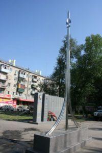 Памятник работникам Саратовского авиационного завода, погибшим в Великой Отечественной войне
