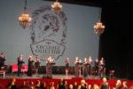 Театр драмы