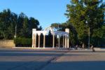 Городской парк Энгельса