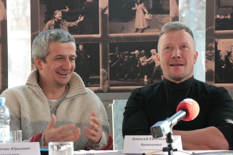 Константин Богомолов и Алексей Кравченко