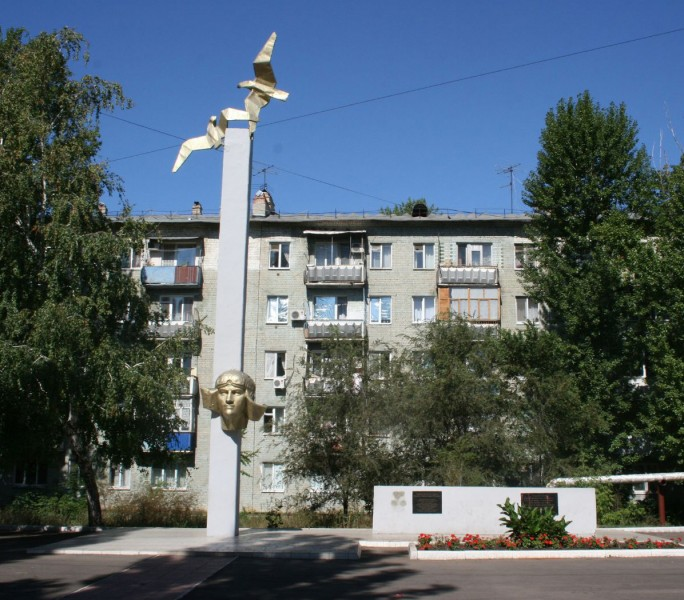 Памятник М.М. Расковой