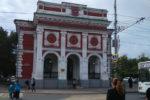 Художественный музей им. А.Н. Радищева