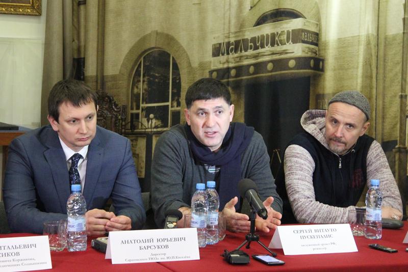 Анатолий Барсуков, Сергей Пускепалис, Алексей Вотяков