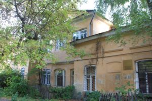 Дом князя И.М. Баратаева вид со двора