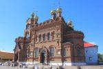Достопримечательности Саратовской области