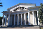 Саратовский театр оперы и балета