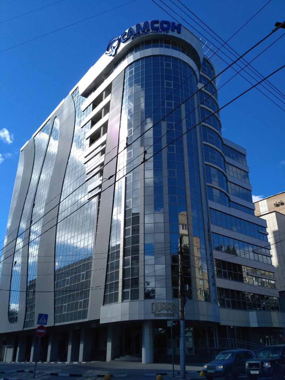 Бизнес-центр Самсон
