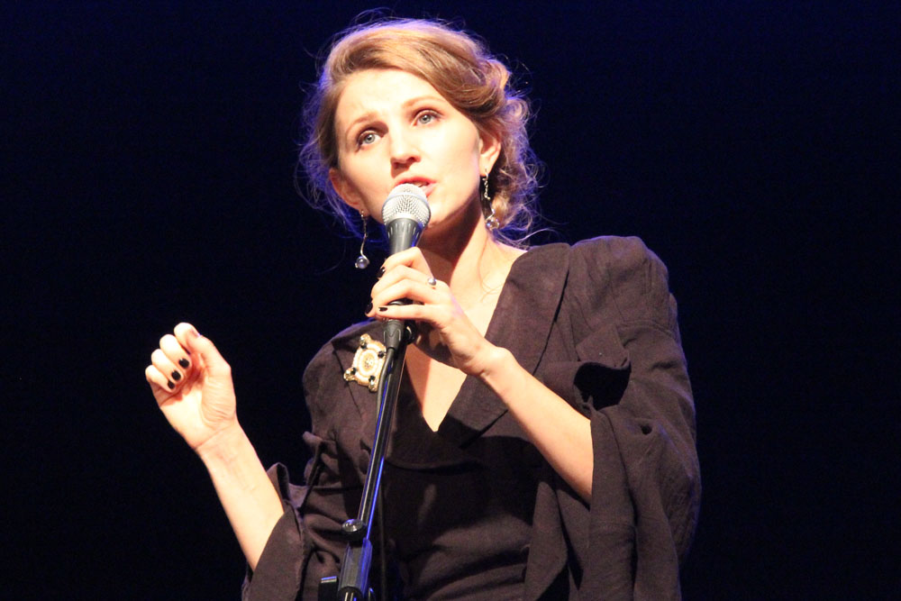 Татьяна Пыхонина