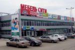 Торговые центры Саратова