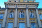Ансамбль Саратовского аниверситета. 2 корпус