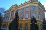 Ансамбль Саратовского аниверситета. 4 корпус