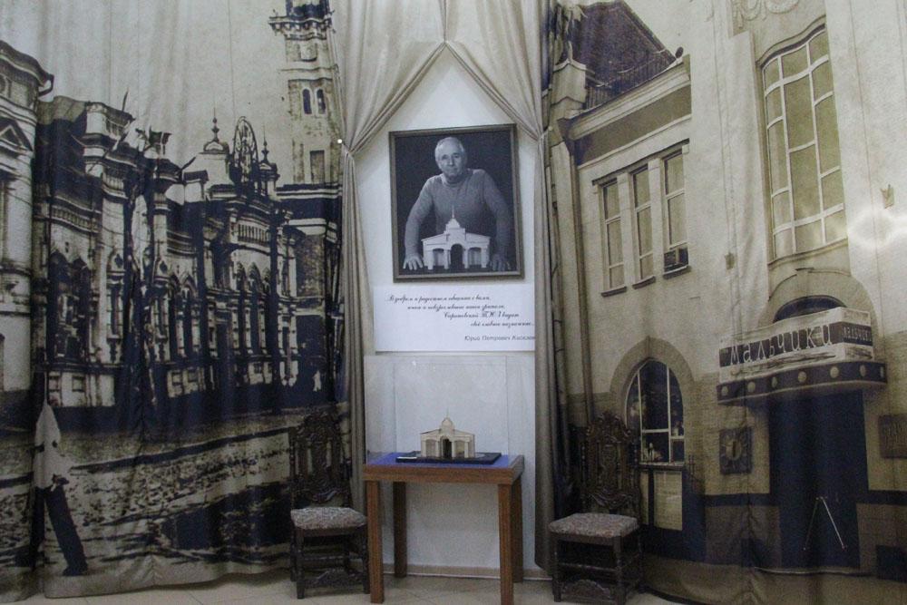 Портрет Ю.П. Киселева в музее театра