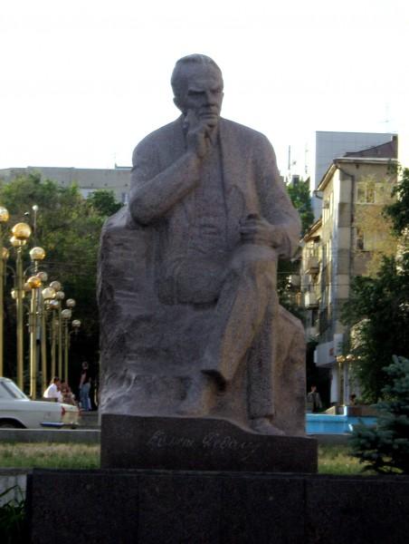Памятник К.А. Федину