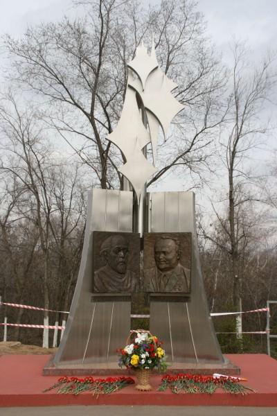 Место приземления Гагарина.