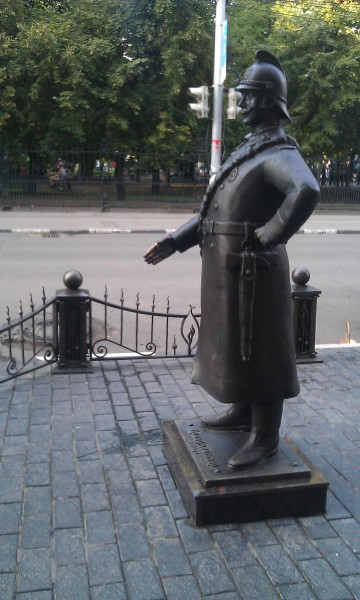 Брандмейстер города