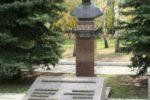 Бюст маршала Н.И. Крылова. Автор Сергей Щербаков