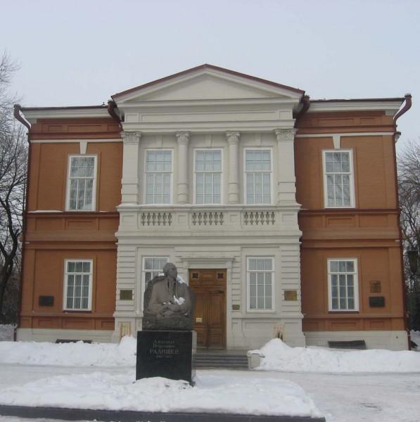 Художественный музей имени А.Н. Радищева. Главный корпус