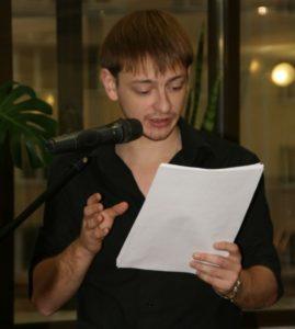 Илья Зызин