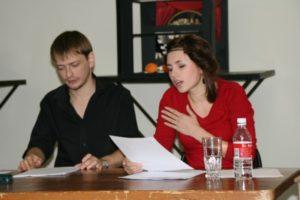 Илья Зызин и Юлия Мещерякова