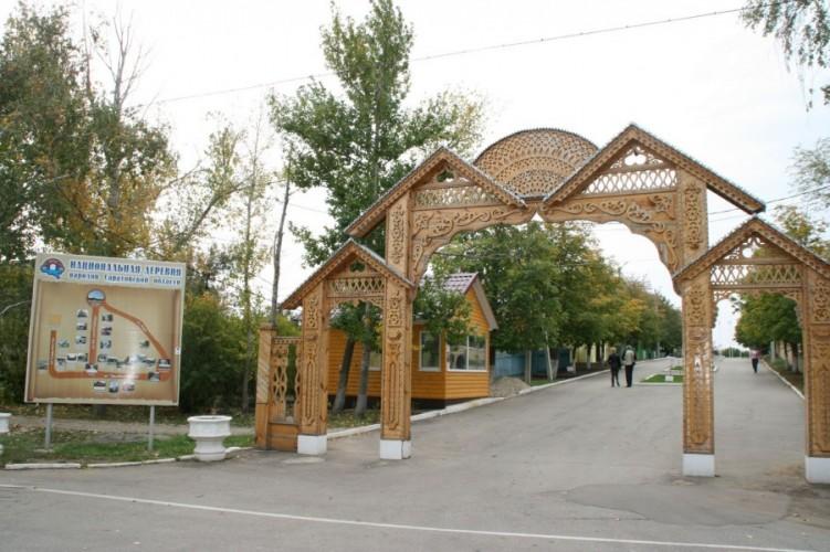 Национальная деревня народов Саратовской области