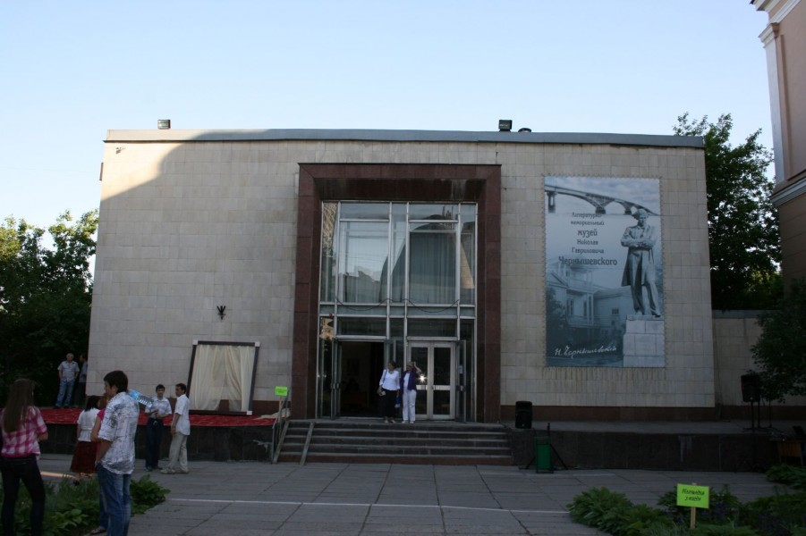 Музей-усадьба Н.Г. Чернышевского