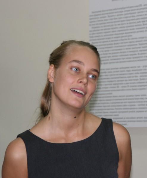 Юлия Терехова