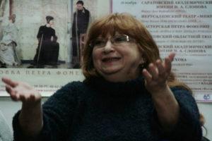 Ирина Горелик