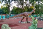 Динозавры. Городской парк Энгельса
