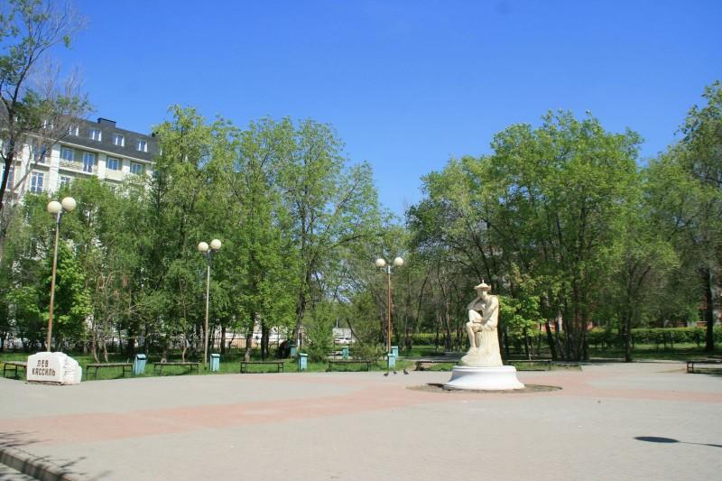 Сквер имени Льва Кассиля
