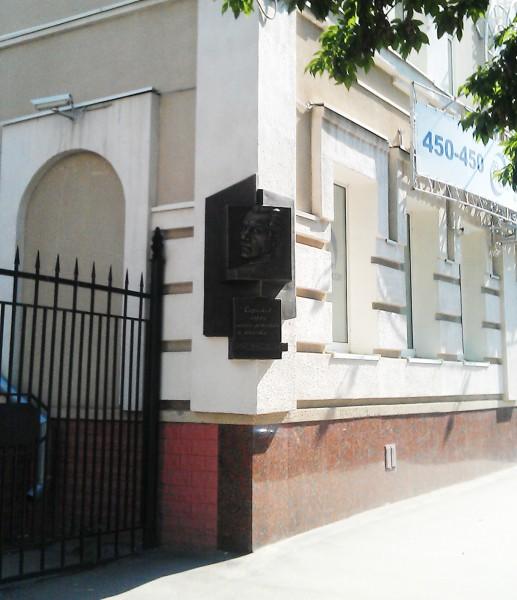 Мемориал Олега Янковского