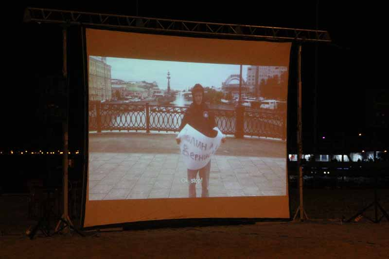 На «Саратовских страданиях» показали лучшие короткометражки Канского фестиваля