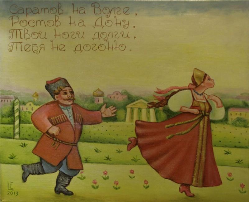 В музее краеведения открылась выставка Елены Лялиной «Саратов-городок»