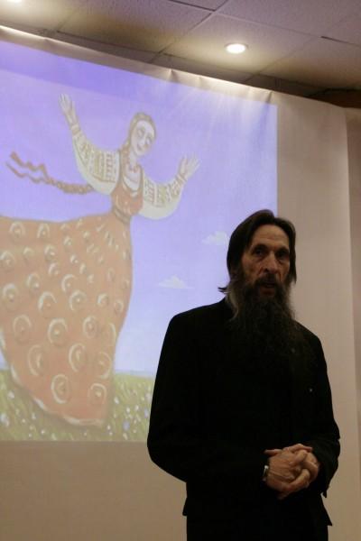 Александр Куриленко