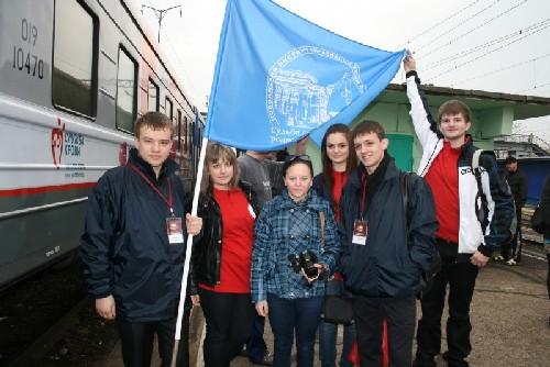 Поезд молодежи саратовские студенты встретили с флагами