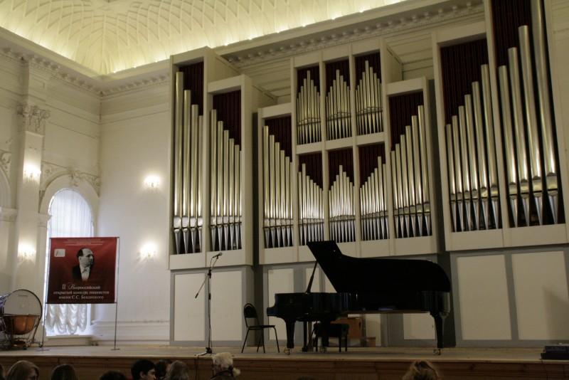В  консерватории состоялся концерт Саратовские композиторы — детям