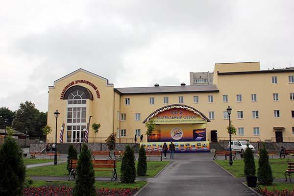 Балашовский драмтеатр