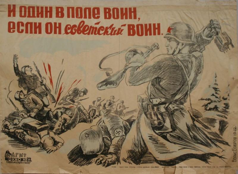 В музее краеведения открылась выставка художника-графика Бориса Боброва