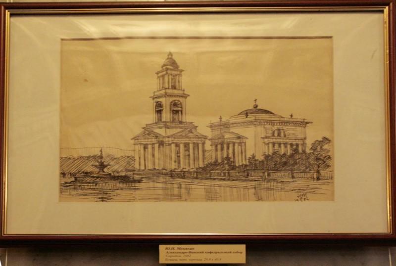 Старый Саратов в рисунках Ю.И. Менякина