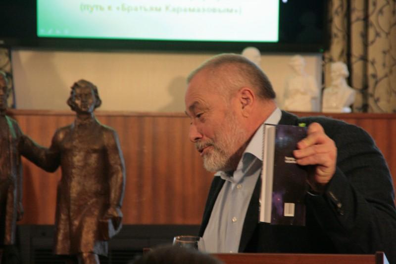 XXXVI Международные научные чтения «Н.Г.Чернышевский и его эпоха» проходят в Саратове