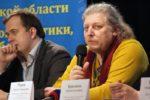 Сергей Миров и Андрей Руфанов